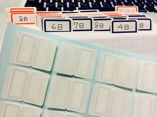 43Tabsとは?~カードを使った超アナログタスク管理~