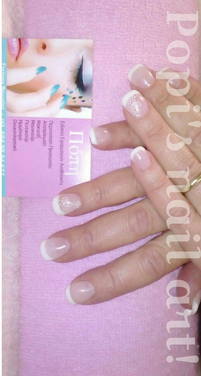 French acrylic builder