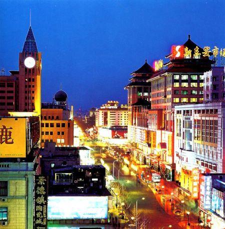 北京最大の観光スポット「王府井大街」。 北京  観光・旅行のおすすめ!