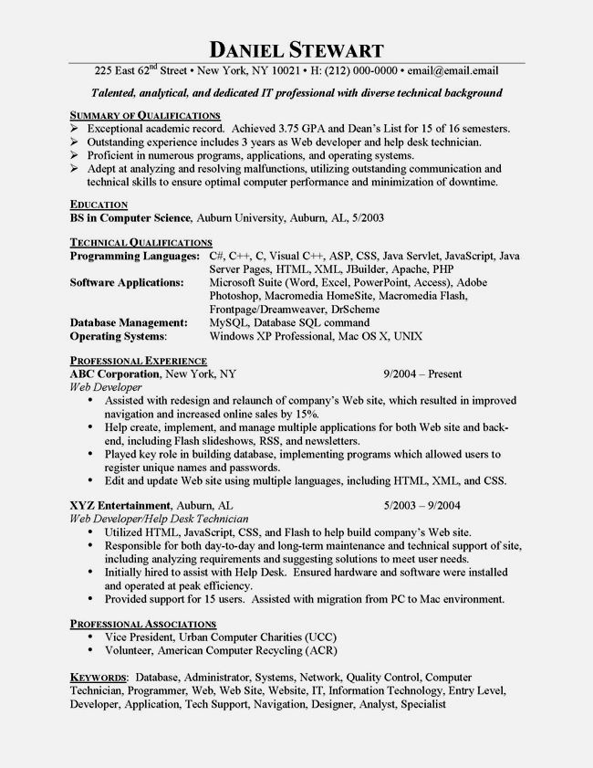 21 best CV images on Pinterest Sample resume, Resume and Resume - programmer analyst resume sample