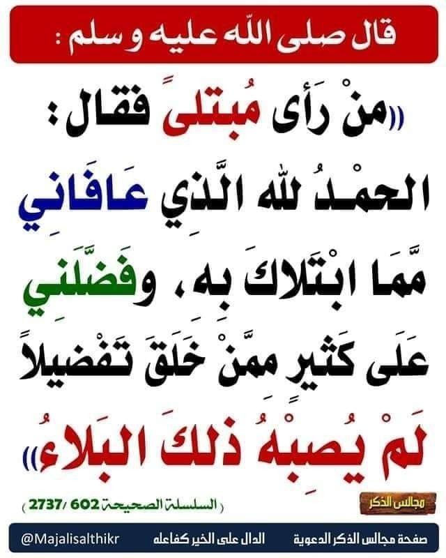 Epingle Par Taki Sur Islam Coran Coran Islam Apprendre L Arabe