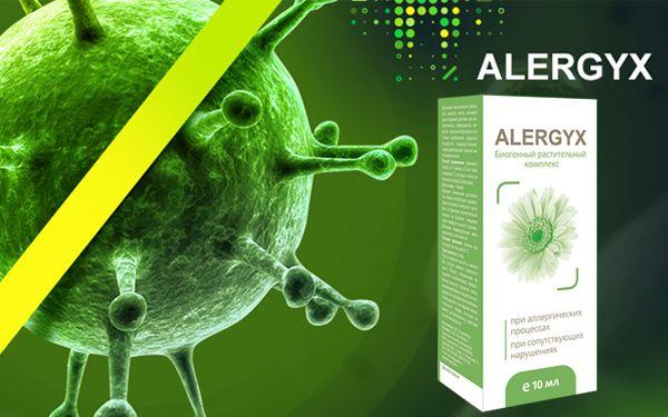 allergy symptoms pineapple http://datico.ru/allergy/182.html  allergy meds for pregnancy. allergy medicine under 2 years old. allergy medicines montek lc. allergy cat remedy. allergy symptoms with fever. allergy symptoms vs sinus infection. allergy remedy honey. allergy symptoms red wine. allergy symptoms vs cold. allergy medicine zyrtec generic. allergy remedies dr oz. allergy meds for 2 year old. allergy symptoms to eggs. allergy relief.com.