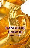 Most recent Asia Hotel Bangkok Hotel Information - http://bangkok-mega.com/most-recent-asia-hotel-bangkok-hotel-information