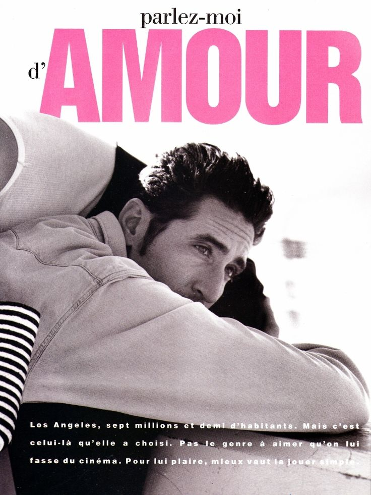 Glamour France February 1992 Amour Ph: Tiziano Magni Model: Angie Harmon Stylist: Alexia Silvagni Hair: Eric Gabriel Makeup: Jo Stretell