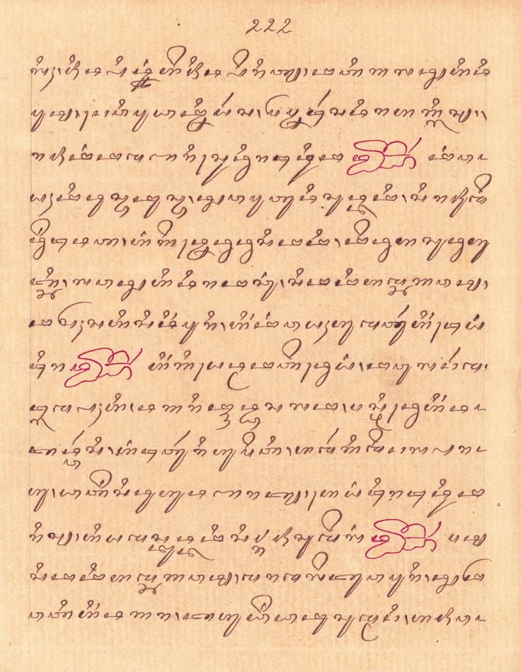 Stories_of_Amir_Hamzah,_in_handwritten_Javanese_script.jpg (1240×1600)