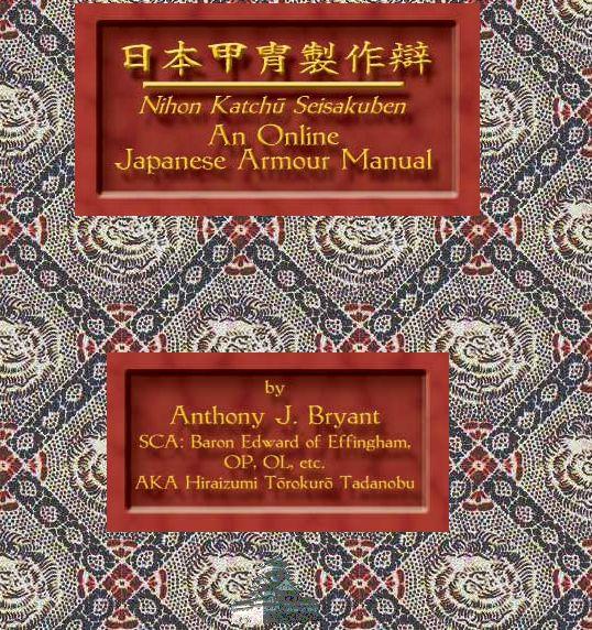 japanese samurai writing and literature degree