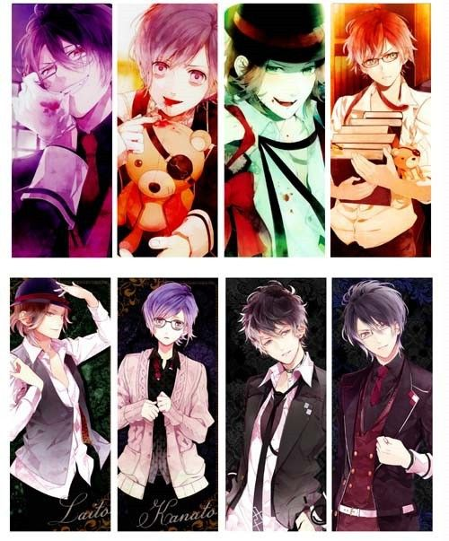 aliexpresscom buy anime game cute diabolik lovers sakamaki raito sakamaki ayato pvc translucent