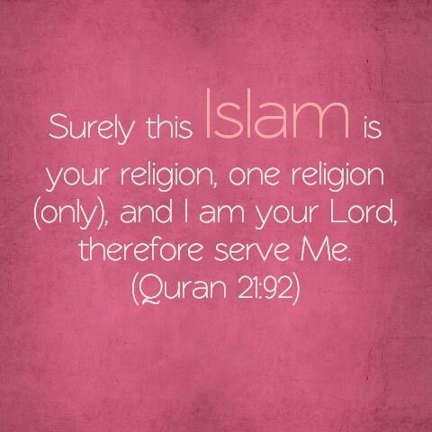 Quran 21:92