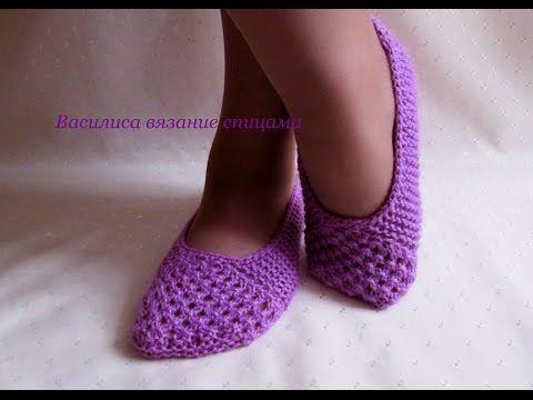 Тапочки следки спицами с узором slippers for women - YouTube
