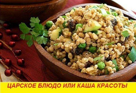 Перловая каша http://www.doctorate.ru/use-barley-porridge/