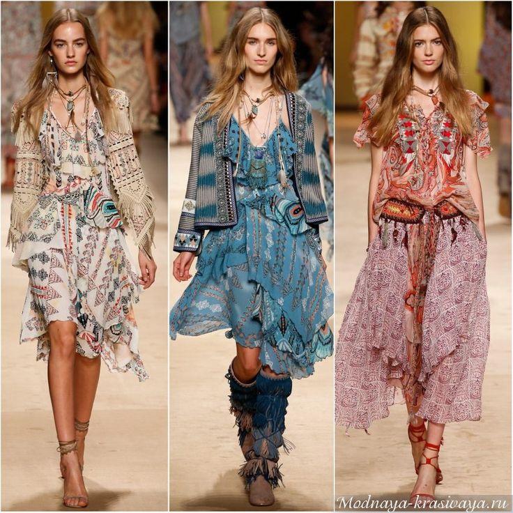 Варианты нарядов из модной коллекции