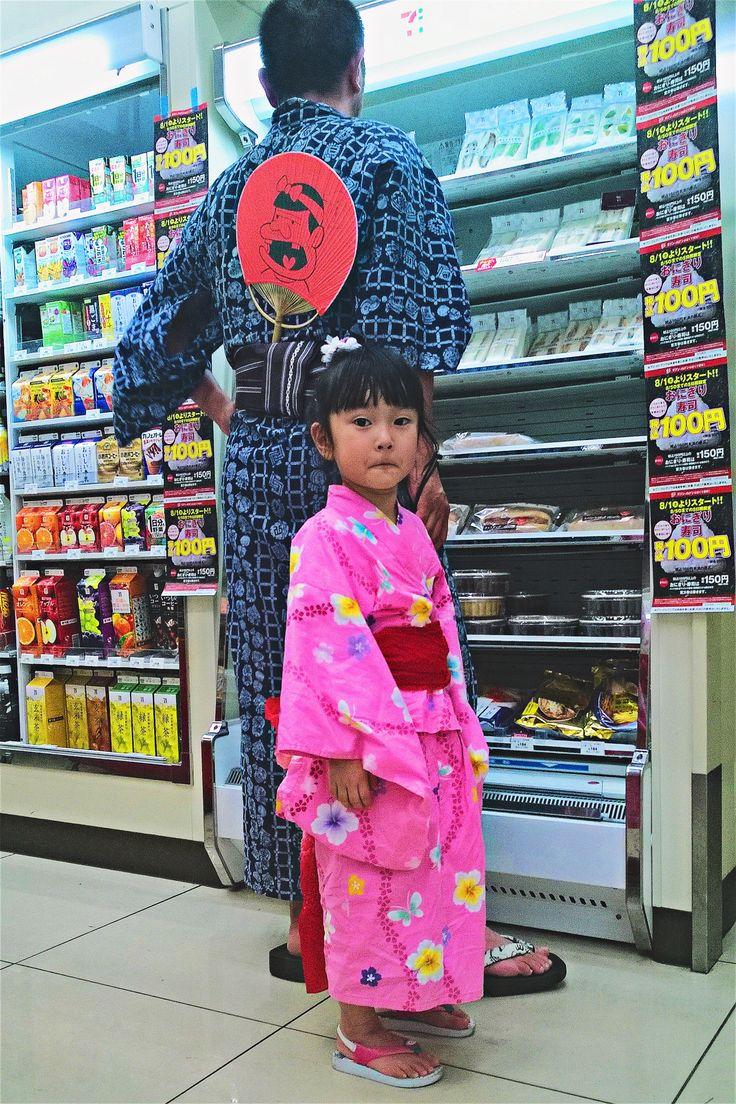 Japan mit Kindern bereisen - ein Vergnügen!