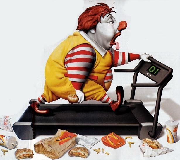 Mc Donald's on the tredmill - the share price almost dropped 20%
