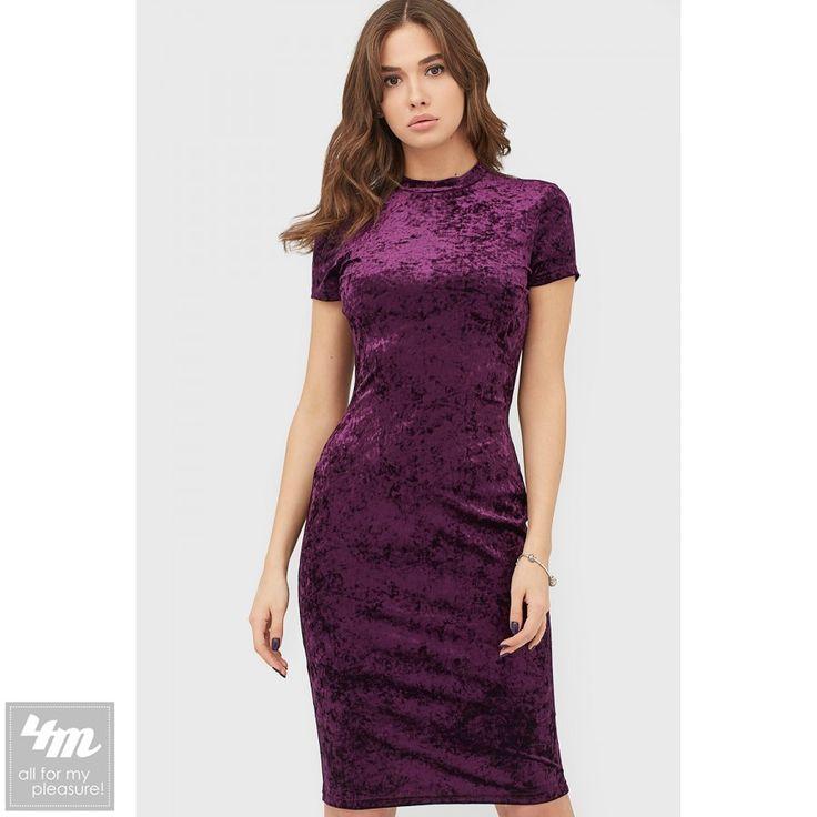 Платье Cardo «ITEM» (Фиолетовый) http://lnk.al/4mOA  Состав: Полиэстер - 95%; Эластан - 5% (бархат)  #лук #нарядныеплатья #платье #платьемечты #топ #новинки #одеждаУкраина #4m #4m.com.ua