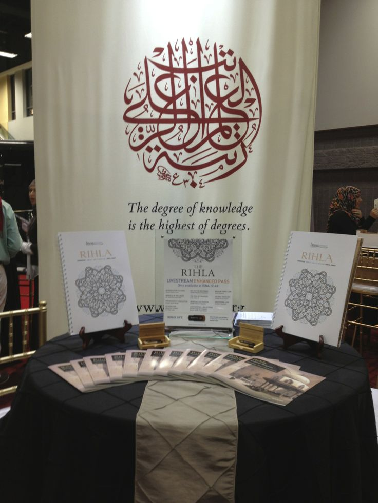 Zaytuna Colleges Information Booth At The 2103 ISNA Convention In Washington DC