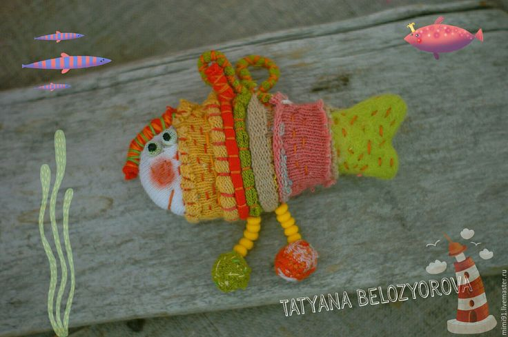 Купить Брошь - веселая рыба. - комбинированный, рыбка, брошь, смешная игрушка, смешная брошка