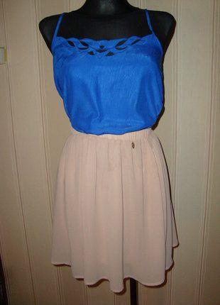 #spodniczka #bez #nowazmetka #cropp #bezowaspodniczka #idealnanalato #lekkaspodniczka #rozkloszowanaspodniczka #sprzedam #wymienie #wyprzedazszafy