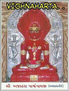 Aajahara paswanath