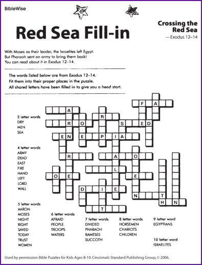 Geeky image within bible crossword printable
