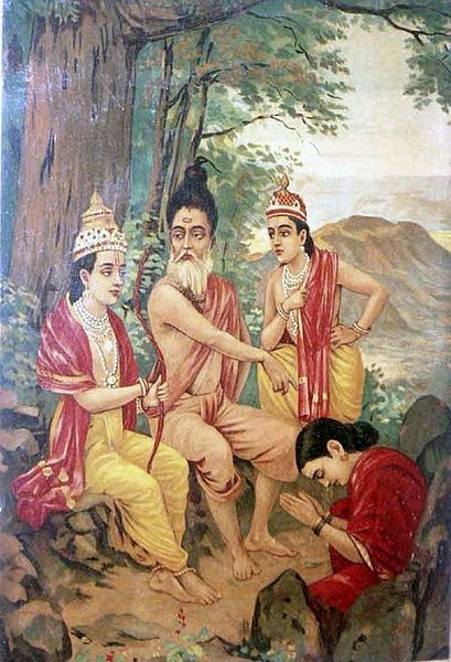 Indian Epics: Images and PDE Epics: Image: Rama and Ahalya