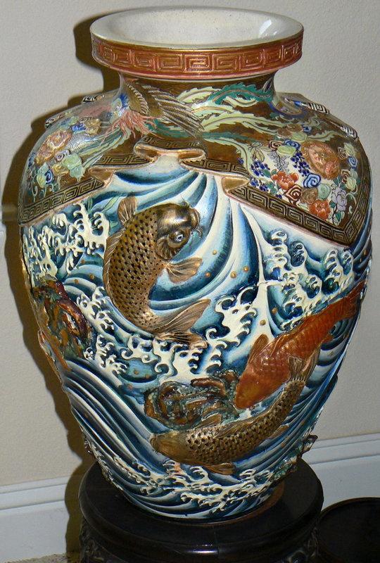 1000 images about asian koi carp fish on pinterest roof for Koi fish vase
