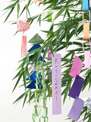 July 7th Tanabata: Festival of the Star Crossed Lovers