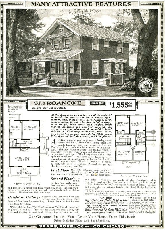 The Sears Roanoke, as shown in the 1920 Sears Modern Homes catalog.