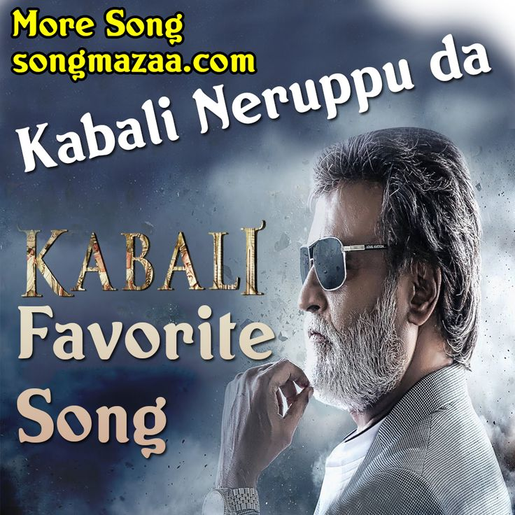Download your favorite movie mp3 song on your mobile phone only one click.