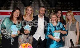 Η Κατερίνα Τσεμπερλίδου παρουσίασε το νέο της βιβλίο   Οι Ελληνίδες είναι Θεές! Αυτός είναι ο τίτλος του νέου βιβλίου της Κατερίνας Τσεμπερλίδου.  from Ροή http://ift.tt/2rPHuwJ Ροή