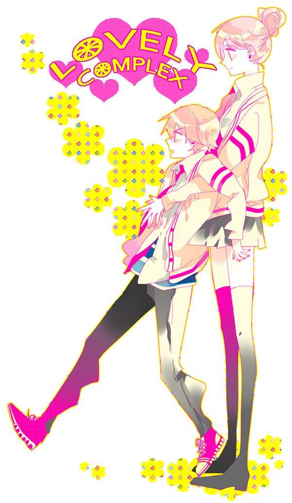 Lovely Complex | Aya Nakahara | Toei Animation / Koizumi Risa and Ōtani Atsushi / 「ラブ★コン」/「JuJu」の漫画 [pixiv] [01]