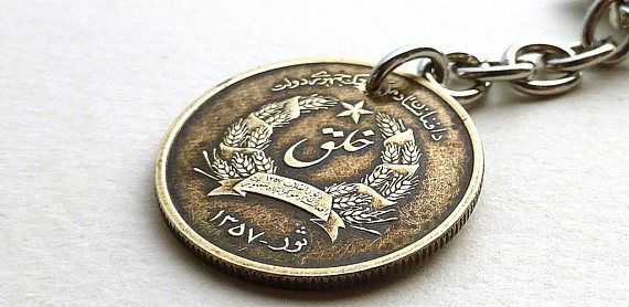 Afghanistan Purse charm Keychain Asian Accessories Coins
