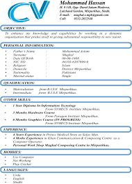 Essays In English For Proficiency Qc Civil Structural Resume Pay Standard Cv Format Bd