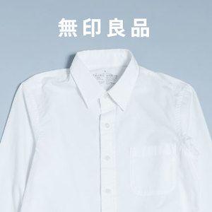 ファッションギークへの道 白シャツ編 -無印良品-