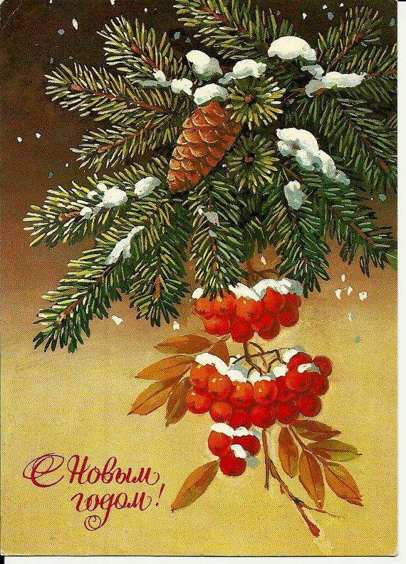 Christmas  Vintage  Russian Post card by LucyMarket on Etsy, $4.50