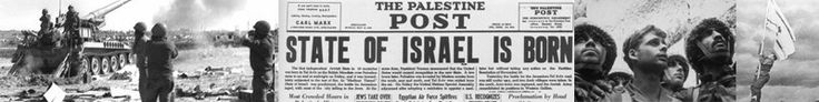 History:   In 1948 Israel proclaimed itself a state.  The Arab nations around Israel were not happy about this and declared war.  Even though the Arab nations won the war, Israel took back their land in 1967  on May 5.  To this day May 5th is known as Israel's Independence day.