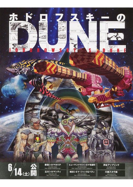 Japanese Jodorowsky's Dune Poster
