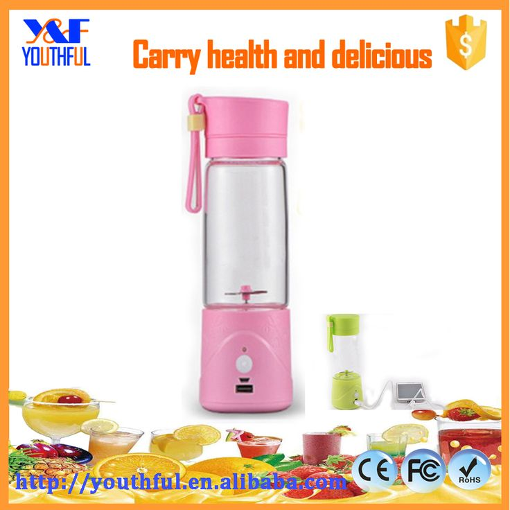 Power bank Mini electric juicer cup portable squeezed juice cup fruit cup