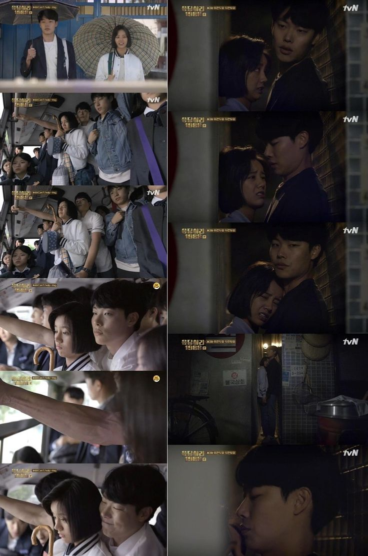 Netizens are falling in love with 'Reply 1988' Junghwan's tsundere role