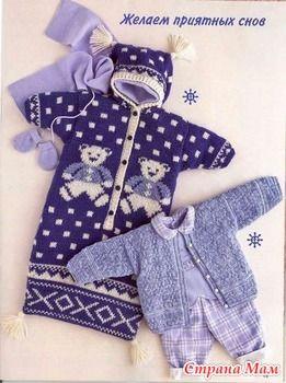 Двойное вязание. Одеялко в моем исполнении. - Вязание для детей - Страна Мам
