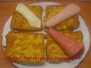 Τα φαγητά της γιαγιάς - Αυγοφέτες τηγανιτές