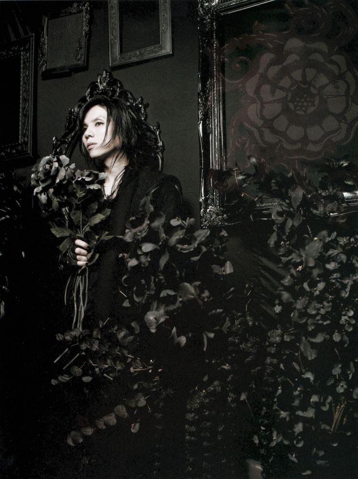 Acid Black Cherry yasu