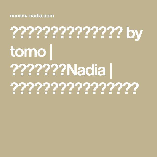 ねぎたっぷり!中華風香味だれ by tomo | レシピサイト「Nadia | ナディア」プロの料理を無料で検索