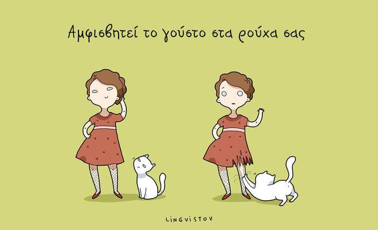 21-Benefits-of-Having-a-Cat-Book3__880