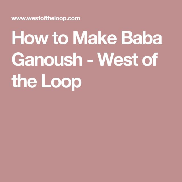How to Make Baba Ganoush - West of the Loop