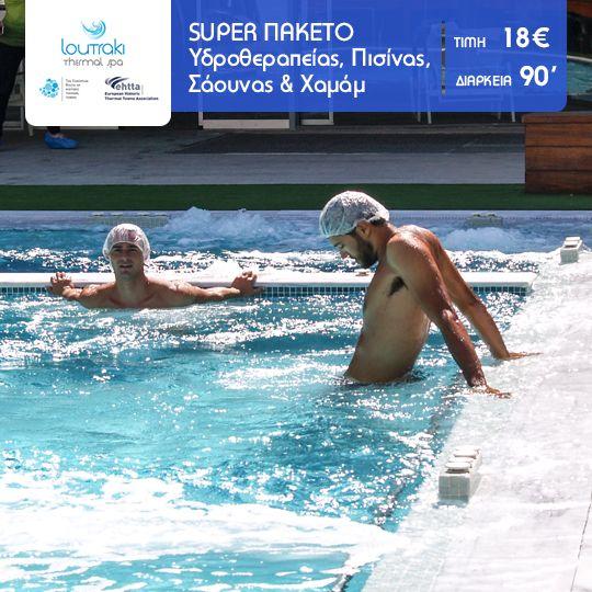 Αποδράστε το Σαββατοκύριακο στο #Λουτράκι και στο Loutraki Thermal Spa! Το Πρόγραμμα περιλαμβάνει: ✓ Υδροθεραπεία - Υδρομασάζ σε Πισίνες Ιαματικών νερών ✓ Σάουνα και Ατμόλουτρο (Χαμάμ) ✓ Διάρκεια Προγράμματος 90'