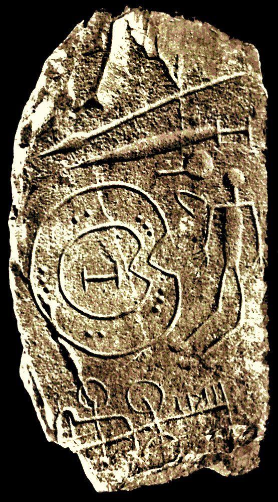 Warrior Stelae with Shield, Nuraghic civilization.