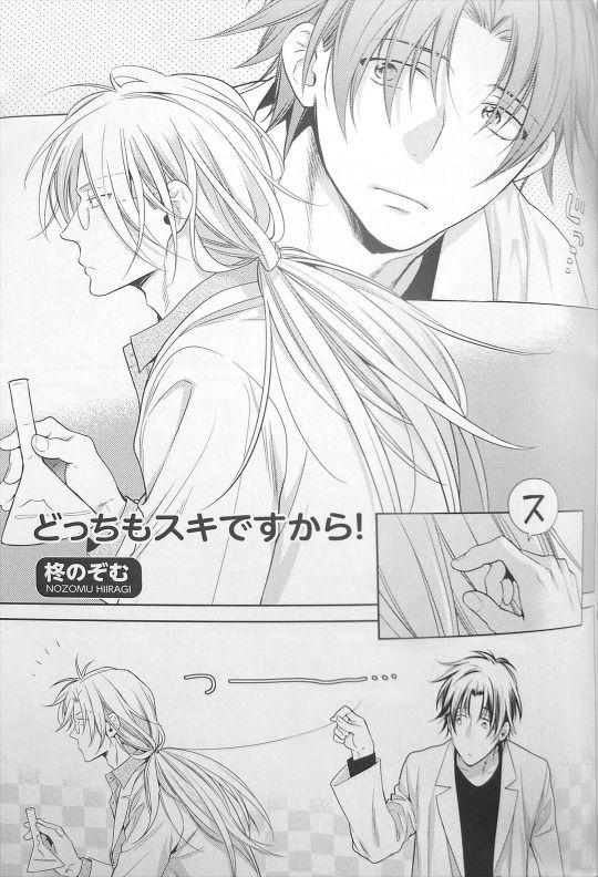 77 best Anime | Koisuru Boukun images on Pinterest | Koi ...