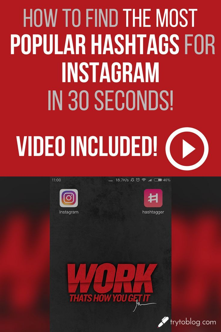 how to become popular on instagram in seconds