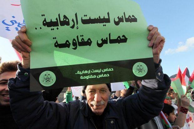 Berita Islam ! Protes Pernyataan Saudi Tagar Hamas Bukan Teroris Menggema di Tanah Arab Share ! http://ift.tt/2sUeS6I Protes Pernyataan Saudi Tagar Hamas Bukan Teroris Menggema di Tanah Arab  Jerusalem- Pengguna media sosial di tanah Arab melakukan aksi protes terhadap pernyataan Menteri Luar Negeri Arab Saudi Adel Al Jubeir yang meminta Qatar untuk mengakhiri dukungannya kepada Hamas. Massa bereaksi mengecam Adel Al Jubeir atas perkataanya yang menyebut Hamas sebagai organisasi teroris…
