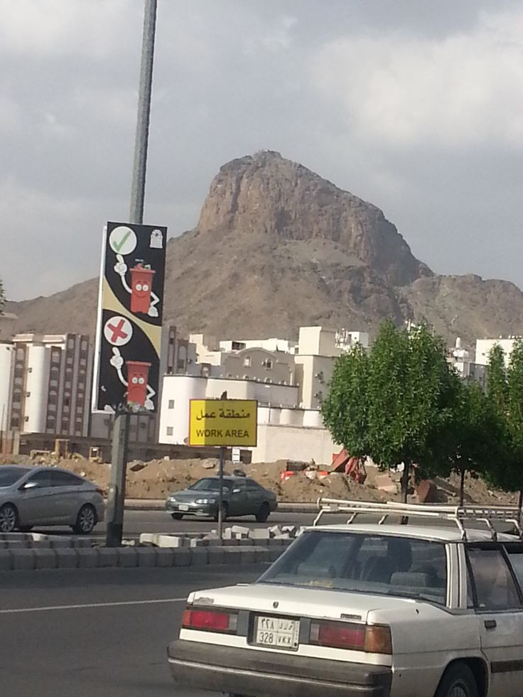 """Jabal (Mount) Al-Nur where Ghaar (Cave) Hira is situated, Makkah Mukarramah. Prophet Muhammad (S.A.W) used to visit the cave of Hira and meditate there in solitude for a number of days and nights. One day, the angel Jibreel (Gabriel) A.S came to him in the form of a man and said """"recite"""" for which he kept replying """"I cannot read"""". Then the angel asked him to repeat the first verses of the Qur'an """"Read, in the name of thy Lord, the Creator...."""" and he repeated after Jibreel."""